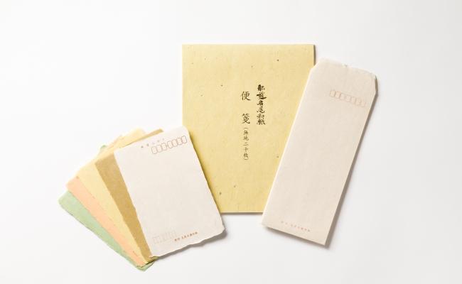 701_名尾手漉和紙/名尾手すき和紙/レターセット