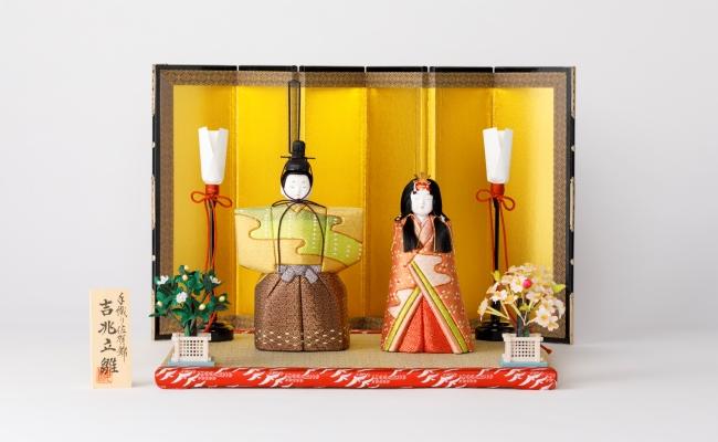 0105_佐賀錦/佐賀錦振興協議会/雛人形「吉兆立雛」