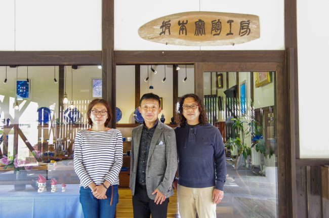 坂本窯陶工房1