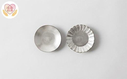 有田焼/やま平窯/イタリアピューター小皿と菊割小皿
